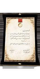 جشنواره تجلیل از یکصد برند برتر ایران