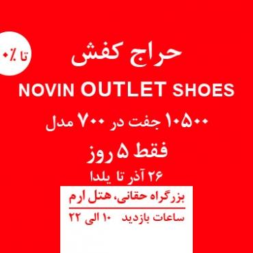 NOVIN OUTLET SHOES