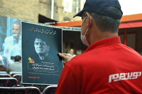 مراسم یادبود خسرو آواز ایران، استاد شجریان در نوینچرم برگزار گردید.