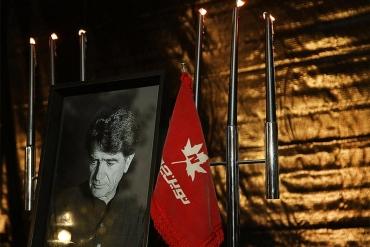 ✔ مراسم یادبود استاد محمدرضا شجریان در نوینچرم