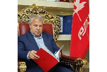 حضور اسطوره فوتبال ایران جناب آقای علی پروین در نوین چرم