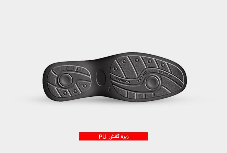 زیره کفش پیو (PU) (زیره کفش پلی یورتان)