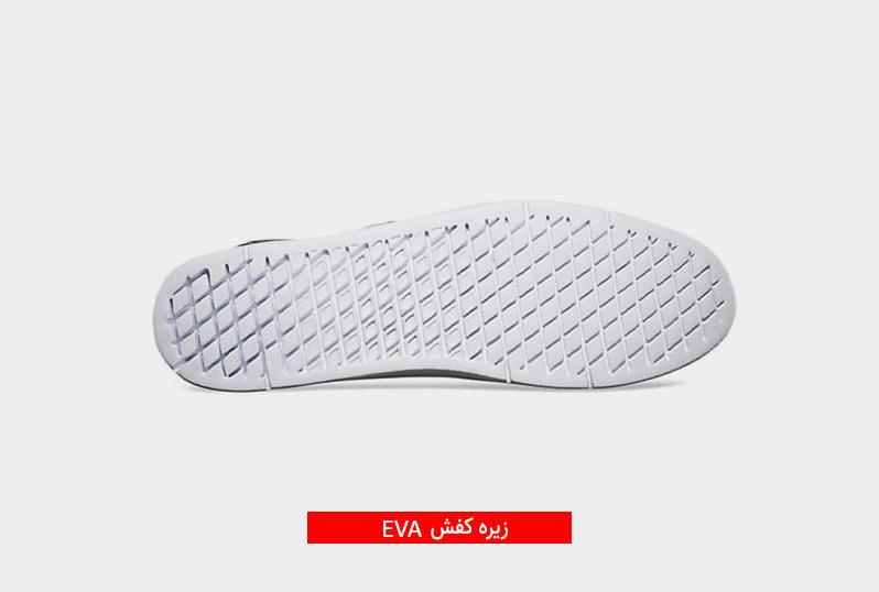زیره کفش EVA