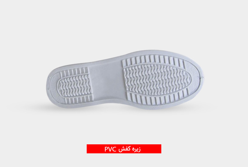 زیره کفش پی وی سی (PVC)